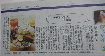 女のイケメン.JPG