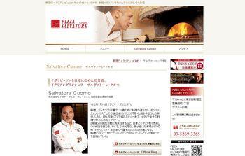 店サイト.JPG
