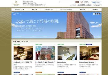 新宿プリンスホテル。。。鉄道.jpg