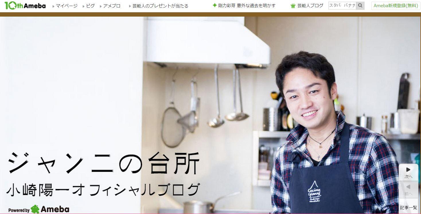 「ジャンニ台所」の画像検索結果