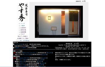 サイト.JPG