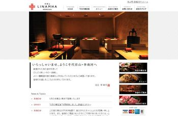 店サイト。.JPG