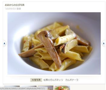 食べログ。料理。。。.JPG